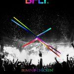 """12/20更新 Blu-ray&DVD : STADIUM TOUR 2016 """"BFLY""""  隠しの出し方"""