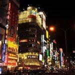 News : 新宿ユニカビジョンでの特別放映 – 行き方など –