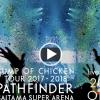 News: 隠し予想あり!『TOUR 2017-2018 PATHFINDER SAITAMA SUPER ARENA』リリース