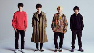 News:新曲「Aurora」(TBS系 日曜劇場「グッドワイフ」主題歌) 発表  歌詞と今後のタイアップについて