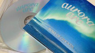 Blu-ray&DVD : 隠し映像の出し方 『aurora arc 初回限定版特典映像』