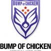 メンバー vol.3 – BUMP OF CHICKENのロゴの秘密